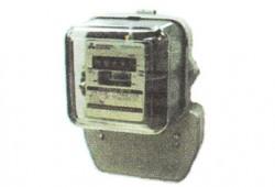 Watt-Hour Meter MF-33E